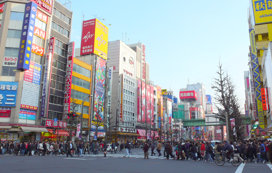 Barrio de Akihabara en Tokyo