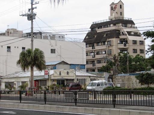嶺吉食堂の跡地(車が停められている場所)