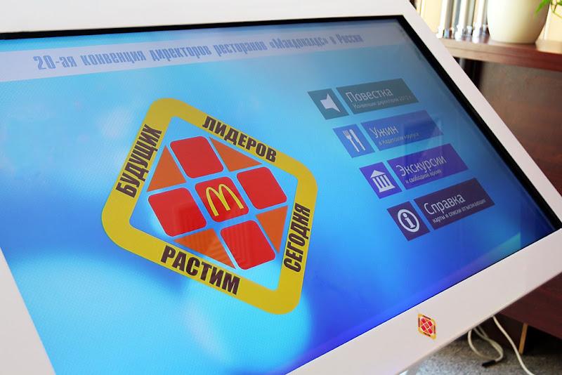 интерактивный стол ascreen и mcdonalds