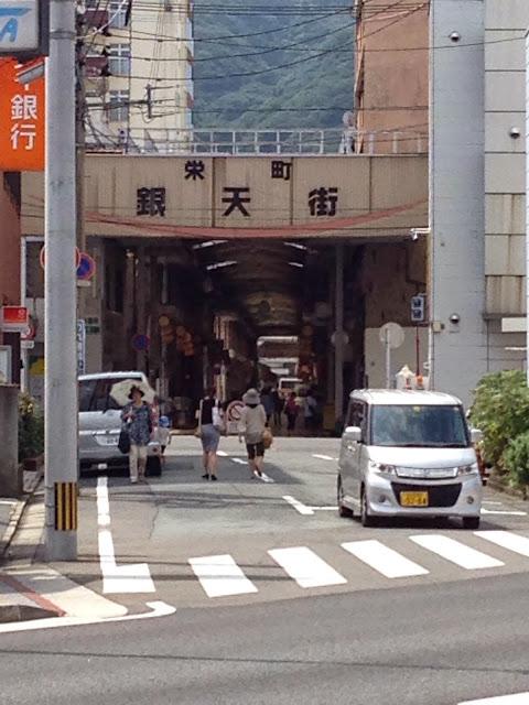 栄町銀天街6
