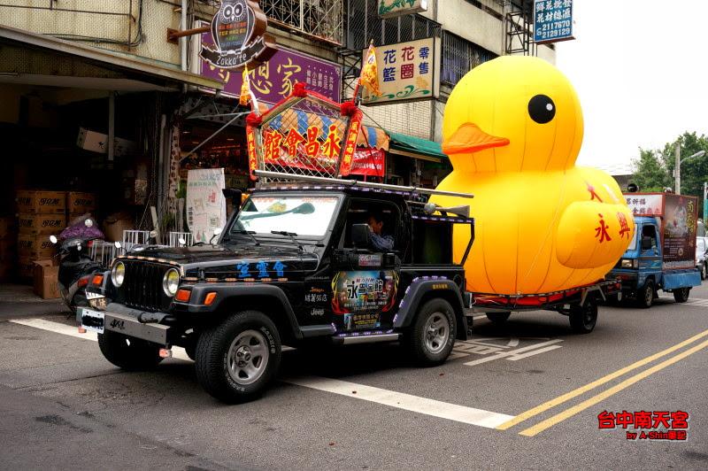 黃色小鴨也要汽車過火嗎????