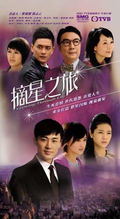 Growing Through Life TVB - Đường đời thử thách