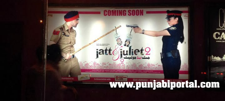 Jatt and Juliet 2 Released in Pakistan