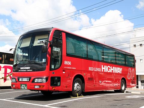 JR九州バス「広福ライナー」夜行便 748-06556