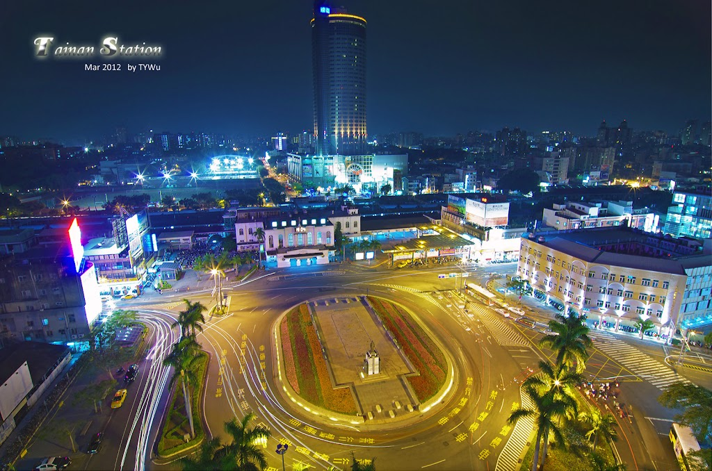 台南火車站(夜)