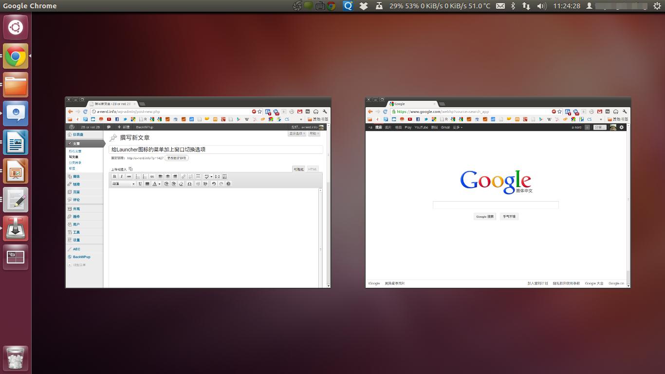 点击Launcher上的程序图标会平铺该程序的所有窗口