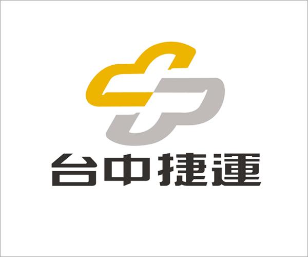 臺中捷運LOGO設計甄選
