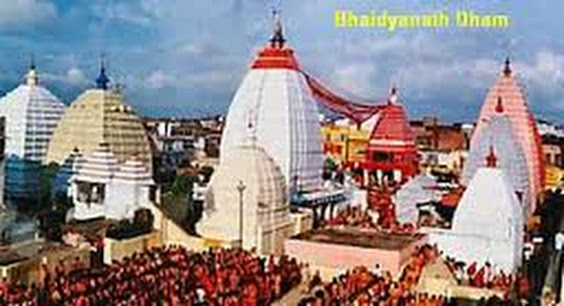 Baidynath dham