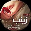 Zanouba Wydadiya
