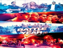 فيلم Battle of the Year