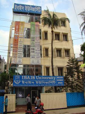 IBAIS University