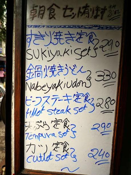 達人帶路-環遊世界-尼泊爾-日文菜單