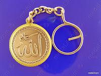 مخطوطات اسلامية: الله جل جلاله Islamic Scripts Size: 35 mm
