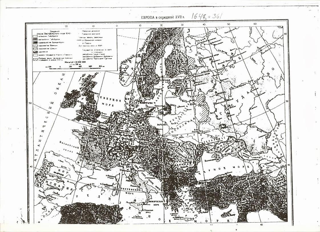 karta-1648