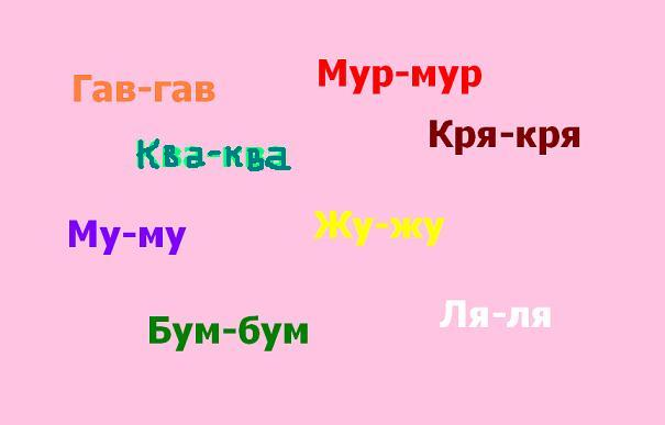 считалки