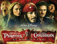 فيلم Pirates of the Caribbean: At World's End