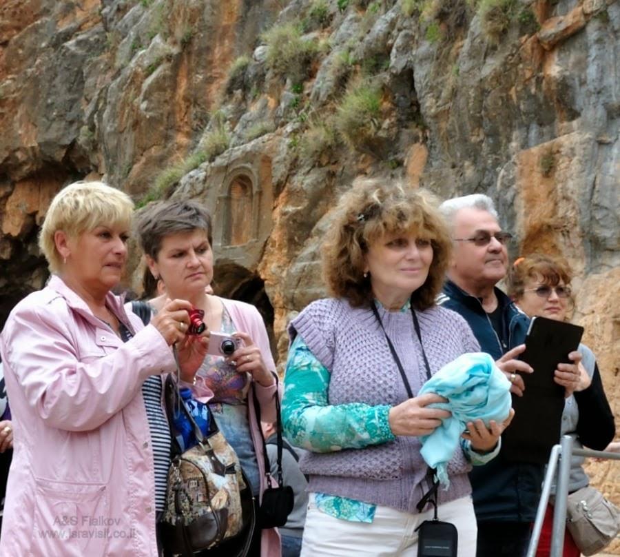 В Баниас. Экскурсия на Голаны гида в Израиле Светланы Фиалковой