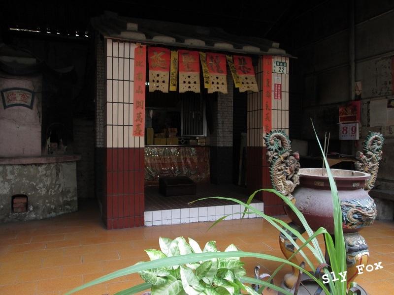 臺南東城隍廟
