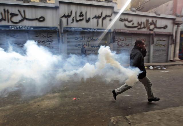 Egyptian Revolution شريف الحكيم Throwback1.28