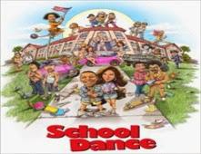 فيلم School Dance