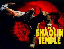 مشاهدة فيلم Shaolin Temple