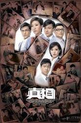 Wax and Wane TVB - Đoàn viên