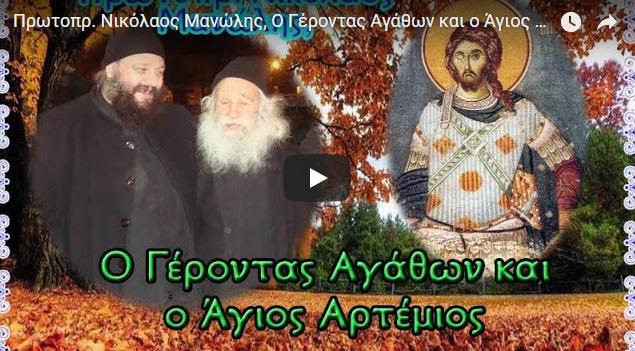 screenshot-www.katanixis.gr-2017-10-20-08-54-59.png
