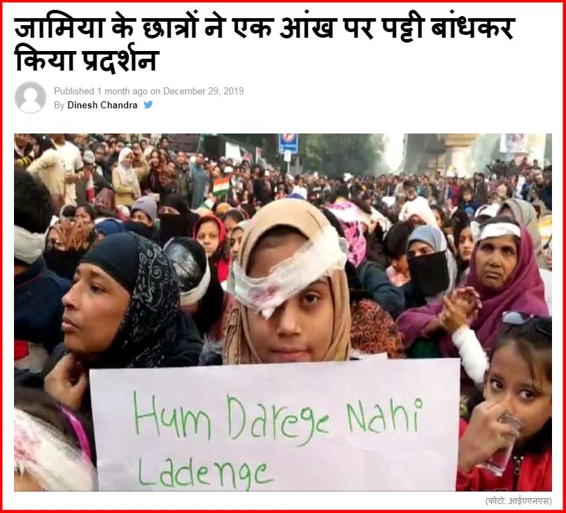 screenshot-www.wefornewshindi.com-2020.02.05-23_30_11.png