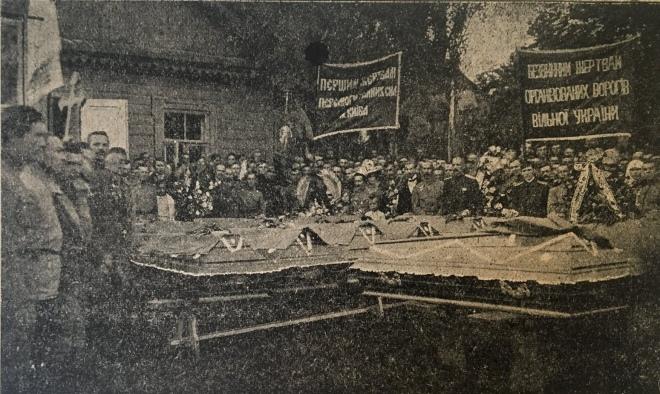 Похорони богданівців, убитих російськими кірасірами 26 липня 1917 року в Києві. Листівка