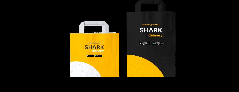 Услуги SHARK Taxi о которых вы не знали - Картинка 4