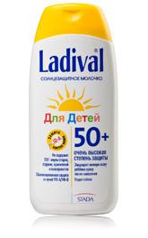 «Ладиваль» солнцезащитные средства для детей из Германии. Солнцезащитное водостойкое молочко для детей Ladival SPF50+