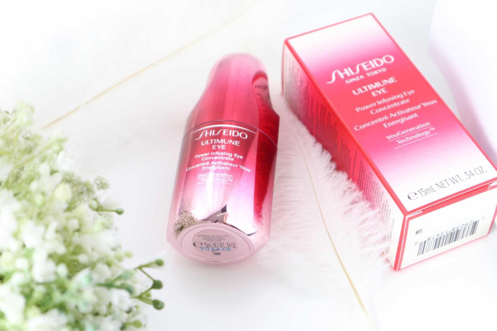 值得投資的眼部產品 ~ Shiseido 全新升級眼部免疫力精華 ~ 可改善眼周五大煩惱 ...