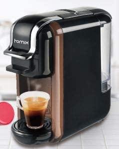 سعر ماكينة قهوة homix كبسولات ساكو