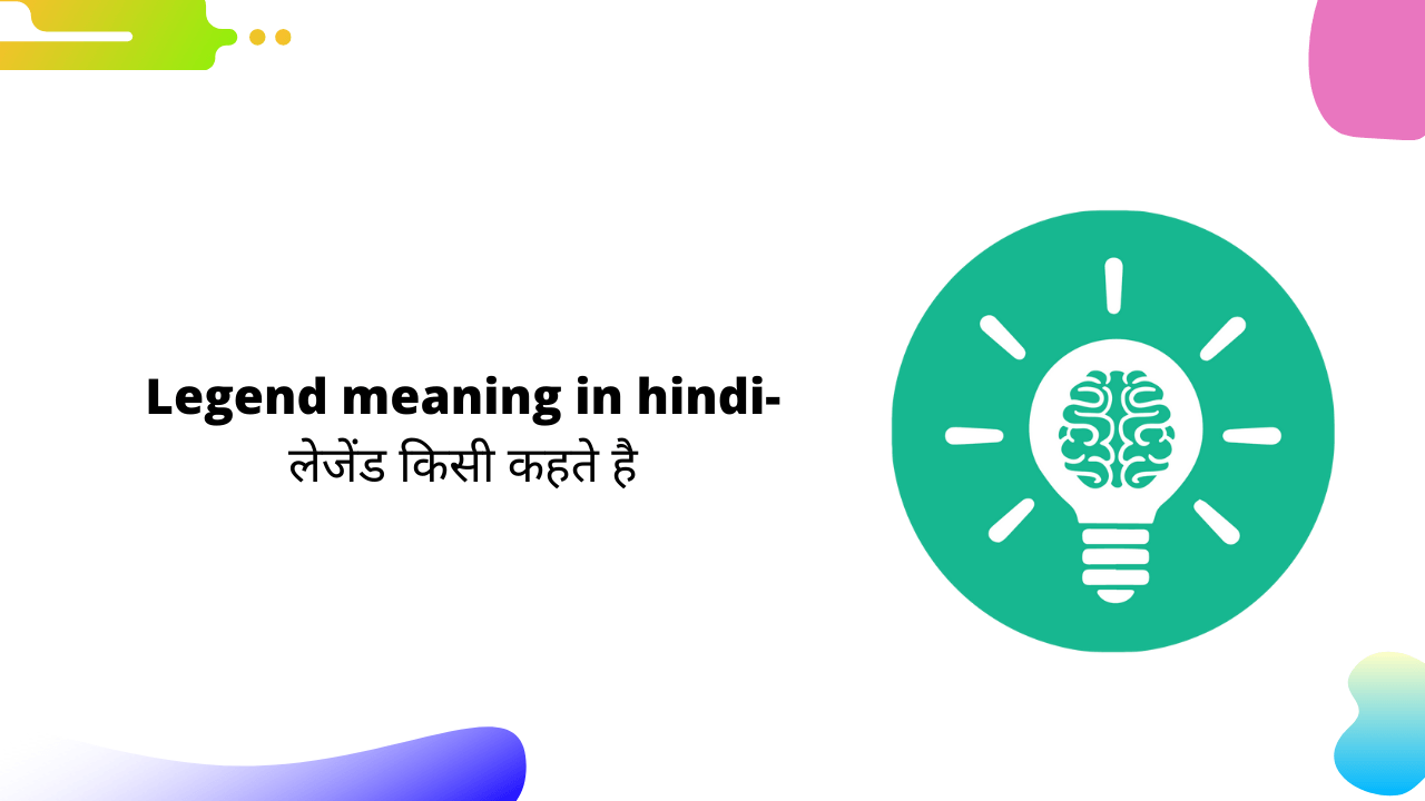 Legend meaning in hindi-