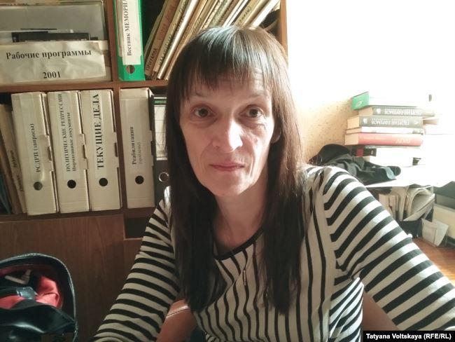 Ирина Флиге