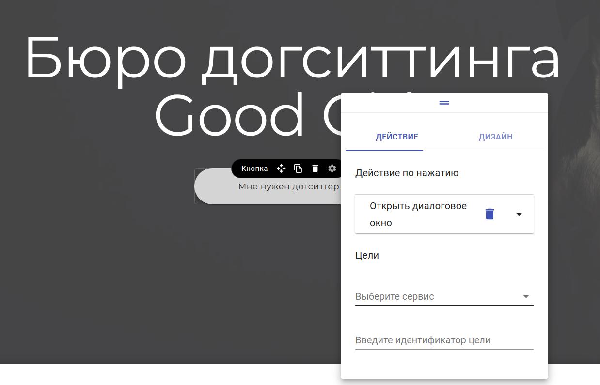 Как улучшать лендинг спомощью веб-аналитики