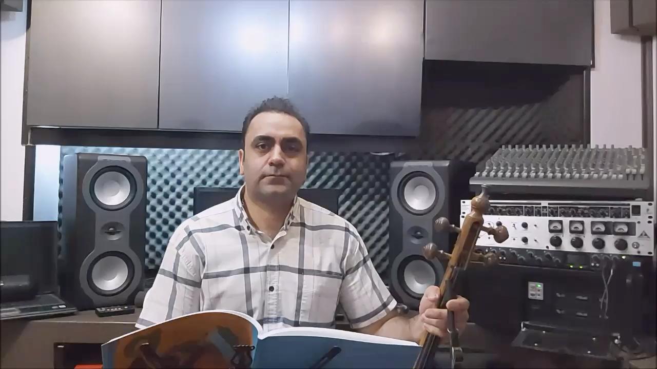 آموزش کمانچه آهنگهای لری علی دوسی نوع اول ایمان ملکی