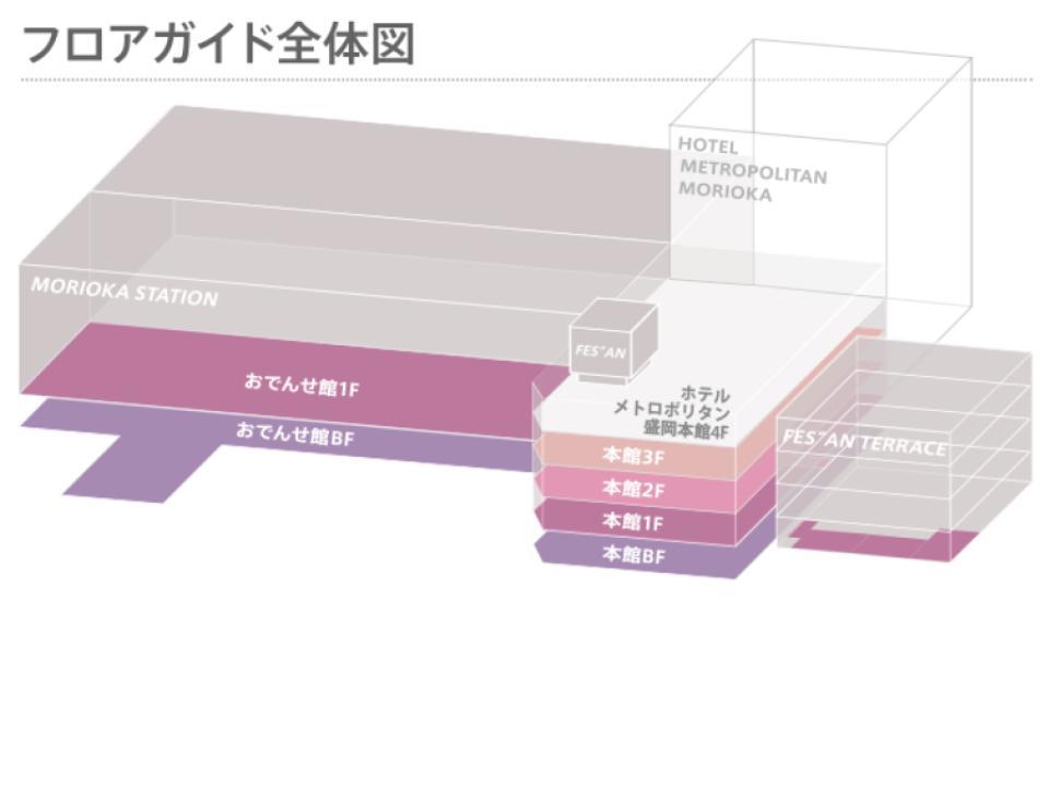 B012.【フェザン】全体フロアガイド170516版.jpg