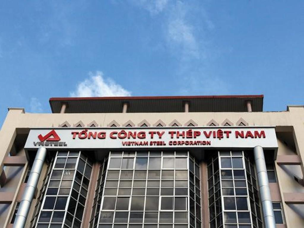 Tổng công ty thép Việt Nam
