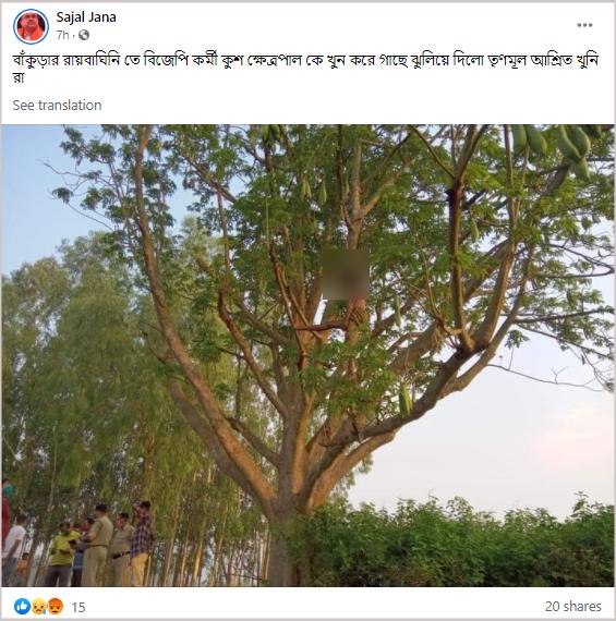 Ksh bengali claim.png