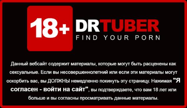 16 русские порно