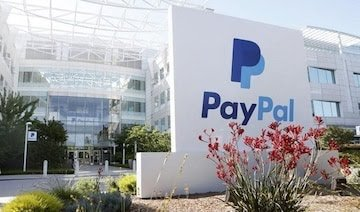 PayPal intends to allow its users to transfer their cryptocurrency to third-party crypto wallets. 2