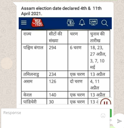 EC WhatsApp screenshot.png