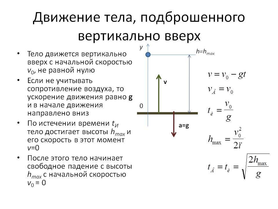 http://900igr.net/up/datas/190698/014.jpg