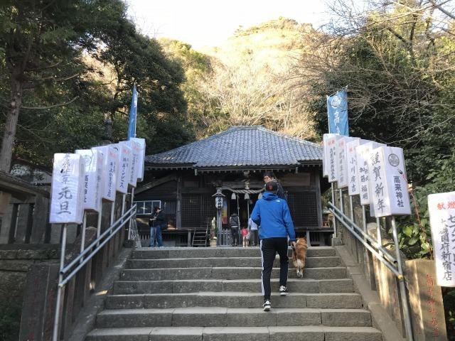 高来神社(神奈川)