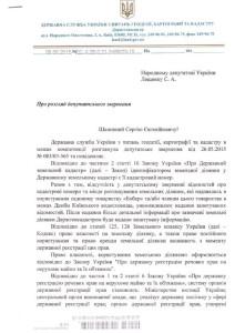 12 лещенко 1