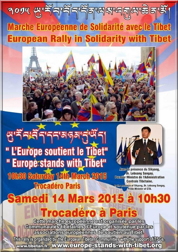 Europe-Stands-with-Tibet-Poster-page-001.jpg
