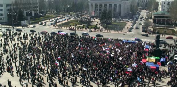 Donetsk.png
