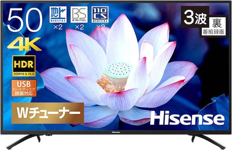 ハイセンス 50V型 4K対応 液晶テレビ