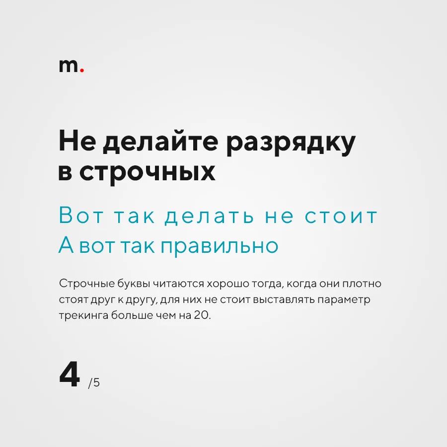dizajn-sajta-primery
